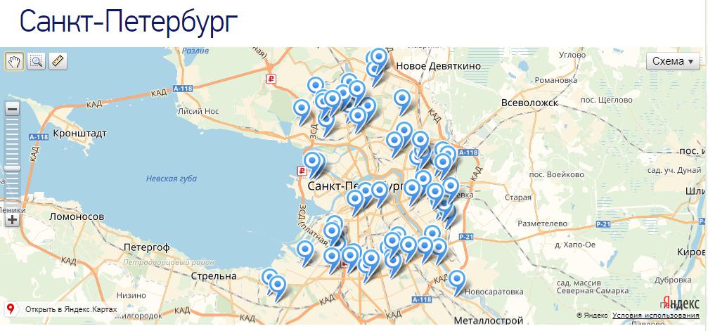 Фото отделений Фикспрайс в Санкт-Петербурге