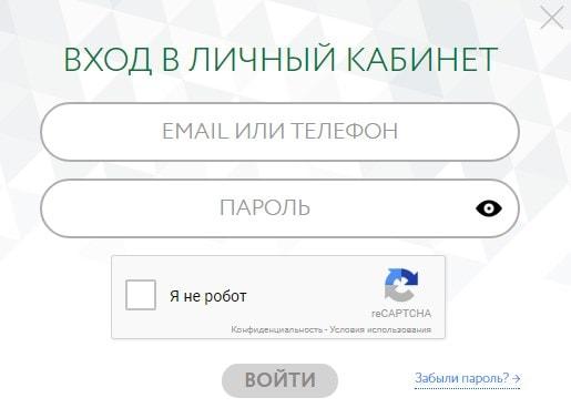 Можно восстановить забытый пароль, нажав «забыли свой пароль»